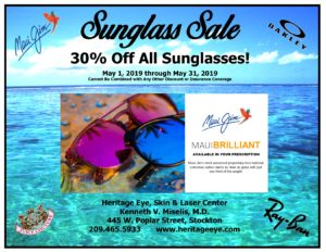 Don't Miss Out on This Sale!